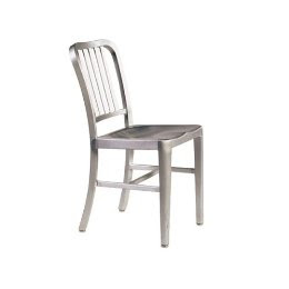 cafe aluminum side chair set of 2 u003d thank you for this find stephen