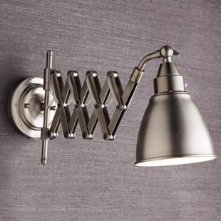 Shades of Light Accordion Cone Swing Arm Wall Lamp
