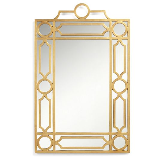 Haverty's Sharidan Mirror