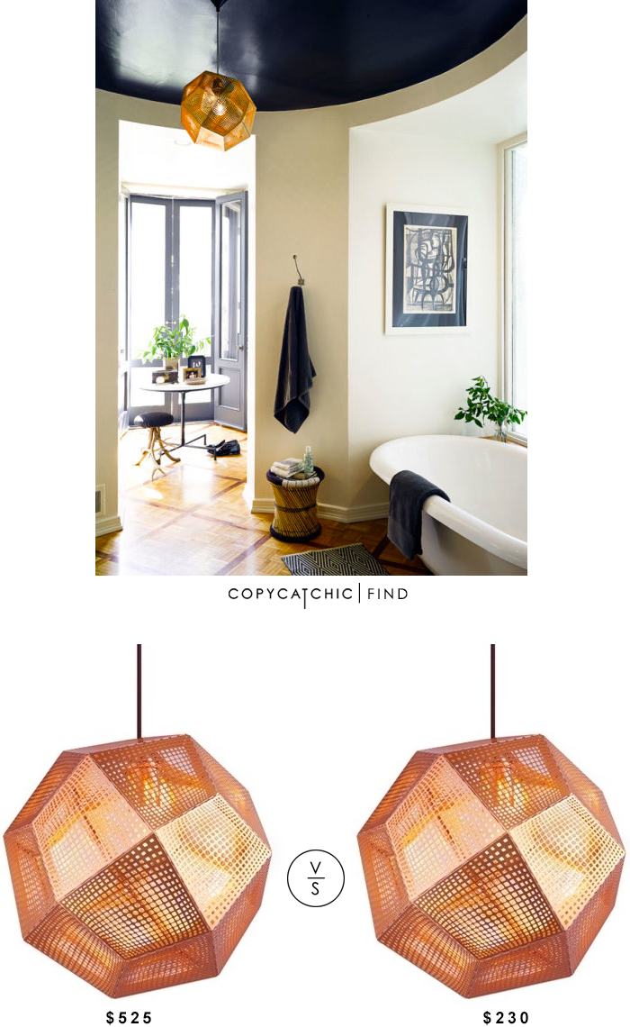 Tom Dixon Etch Shade Pendant Light