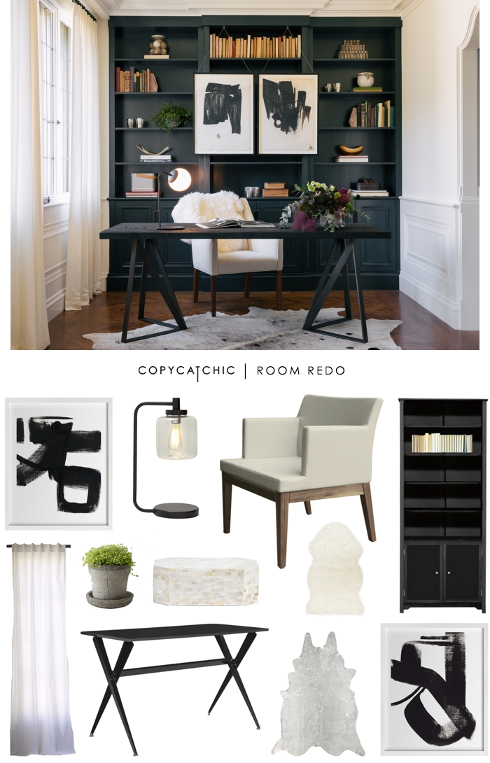 Copy Cat Chic Room Redo Modern Amp Graphic Office