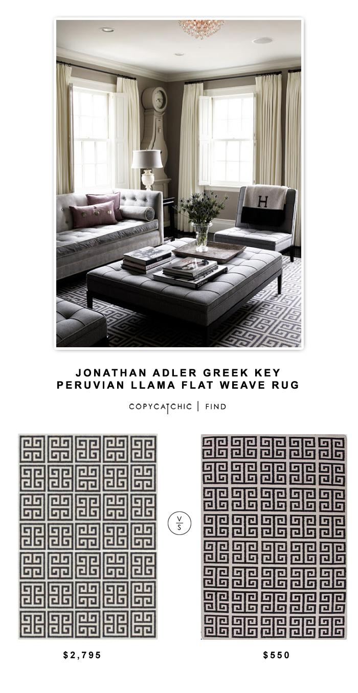 Jonathan Adler Greek Key Peruvian Llama Flat Weave Rug $2795 vs Overstock Handmade Flat-Weave Geometric-Pattern Rug $550