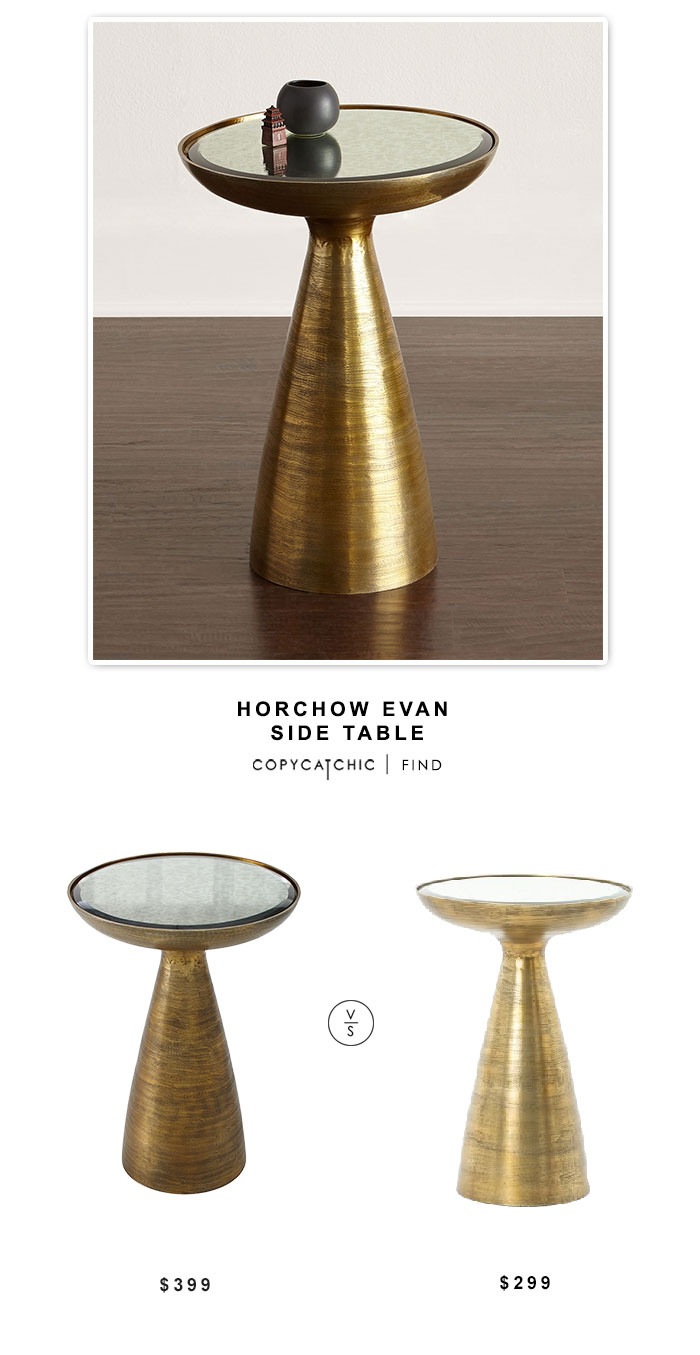 Horchow Evan Side Table Copy Cat Chic