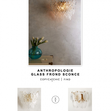 Anthropologie Glass Frond Sconce