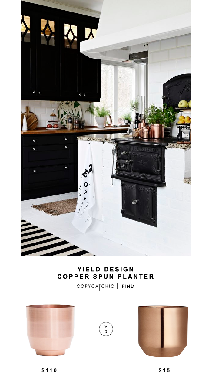 Yield Design Copper Spun Planter for $110 vs H&M Metal Plant Pot for $15 | @copycatchic look for less budget home design and decor