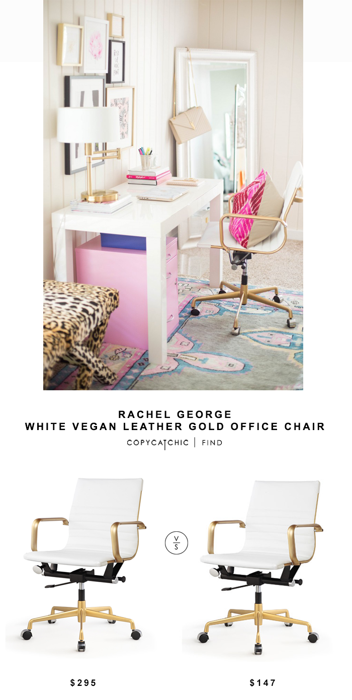 Rachel George White Vegan Leather Gold Office Chair for $295 vs Wayfair Meelano Vegan Leather Office Chair for $147 | @copycatchic look for less budget home