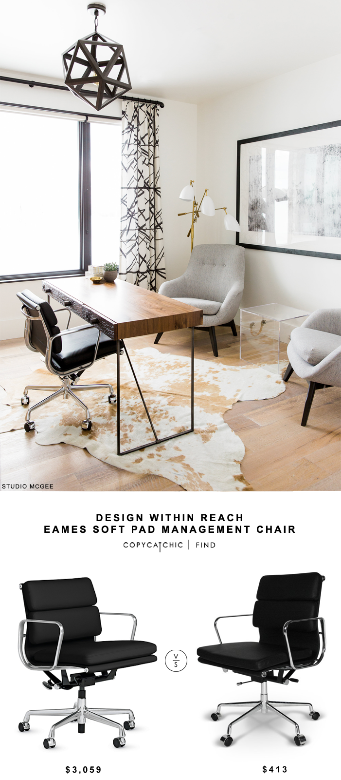 Design within reach eames soft pad management chair for Design eames