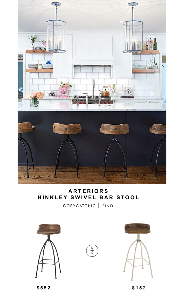 Arteriors Hinkley Swivel Barstool Copy Cat Chic