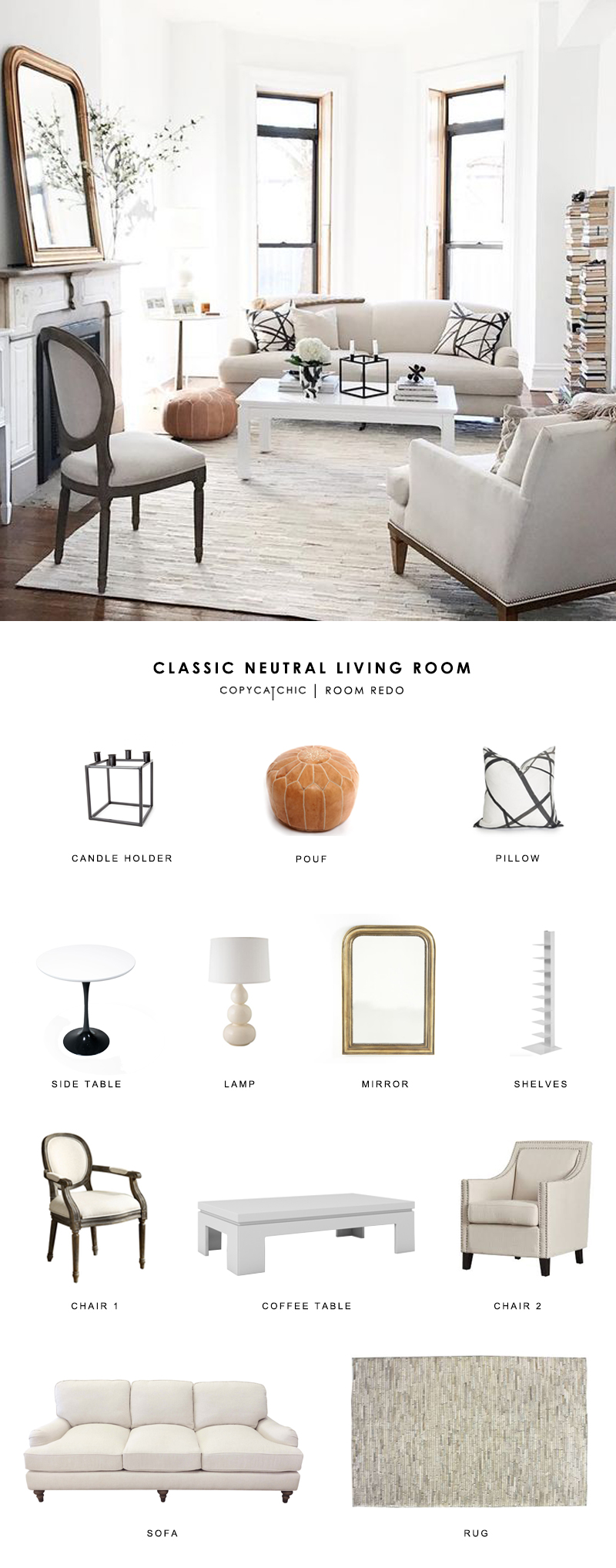Copy Cat Chic Luxe Living For Less