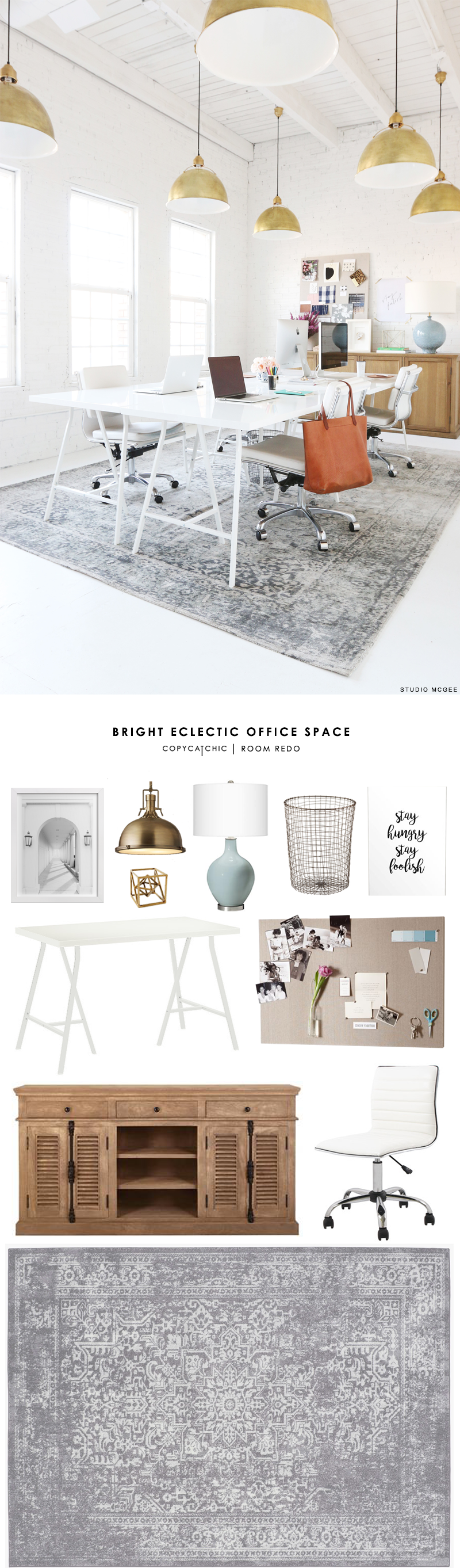 Studio McGee office gets recreated for less by Copy Cat Chic luxe living for less budget home decor and designs Room Redos on a budget look for less