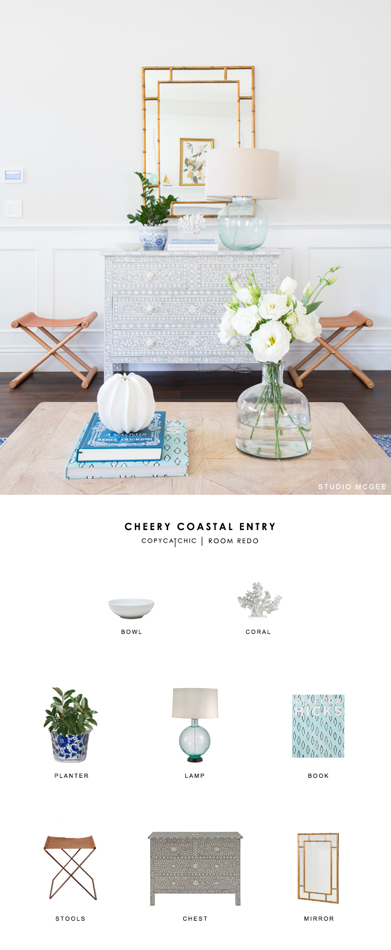 A cheery coastal entryway designed by Studio McGee and recreated for less by copycatchic luxe living for less budget home decor and design