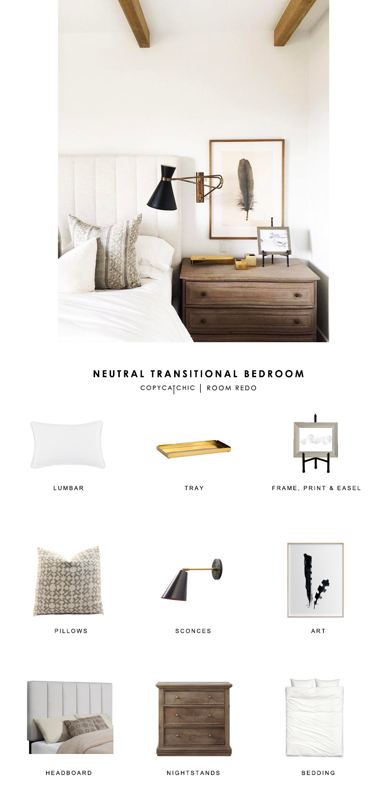 copy cat chic room redo | neutral transitional bedroom - copycatchic