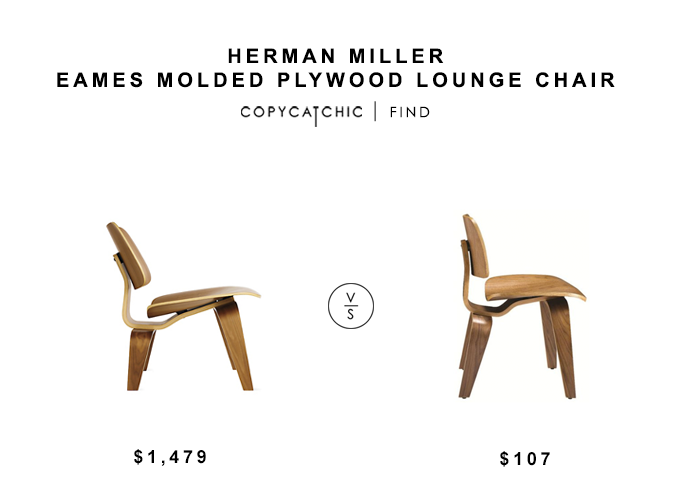 Herman Miller Eames Molded Plywood Lounge Chair for $1479 vs Fine Mod Imports Plywood Dining Chair $107 copycatchic luxe living for less budget home decor