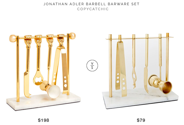 Jonathan Adler Barbell Barware Set for $198 vs West Elm Deco Barware for $79 brass and marble barware look for less copycatchic luxe living for less budget