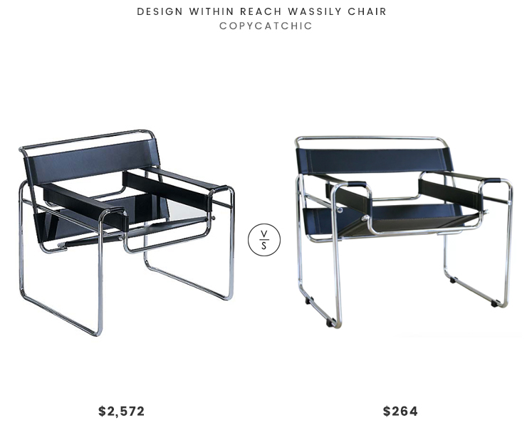 DWR Wassily Chair $2572 vs All Modern Somnus Armchair $264 copycatchic  cheap wassily chair look for