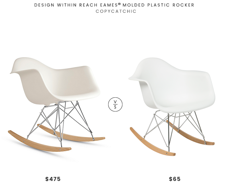 Design Within Reach Eames Molded Plastic Rocker $475 vs Eames RAR Style Mid Century Molded Plastic Rocking Chair $65 eames rocker look for less copycatchic luxe living for less budget home decor and design daily finds