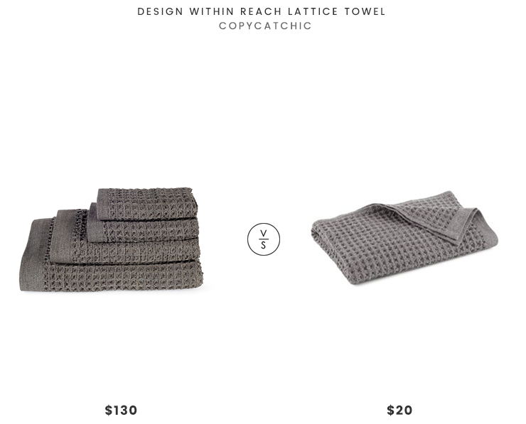 Daily Find | Design Within Reach Lattice Towel