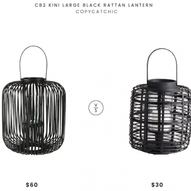 CB2 Kini Large Black Rattan Lantern $60 vs World Market Black Bamboo Lantern $30 black rattan bamboo lantern look for less copycatchic luxe living for less budget home decor and design daily finds and room redos