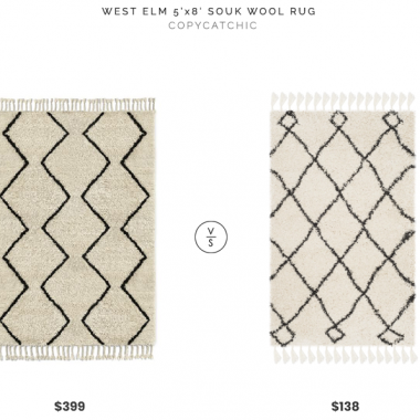 Daily Find | West Elm Souk Wool Rug
