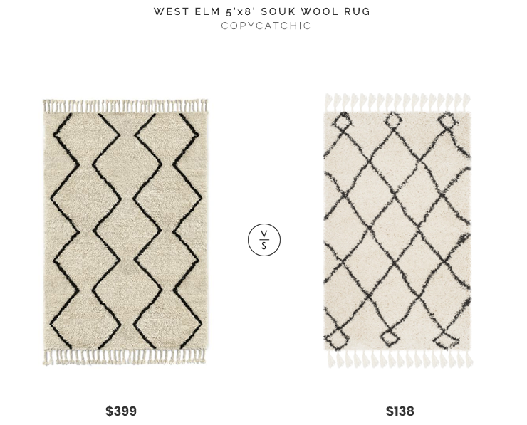 West Elm Souk Wool Rug $399 vs Overstock Moroccan Fringe Shag Rug $138 moroccan shag rug for less copycatchic luxe living for less budget home decor and design daily finds and room redos
