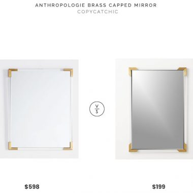 Daily Find | Anthropologie Brass Capped Mirror
