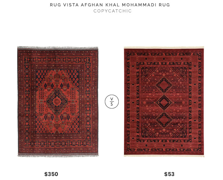 Rug Vista Afghan Khan Mohammadi Rug $350 vs Joss and Main Kowloon Red Area Rug $53 red afghan rug look for less copycatchic luxe living for less budget home decor and design daily finds, home trends and room redos