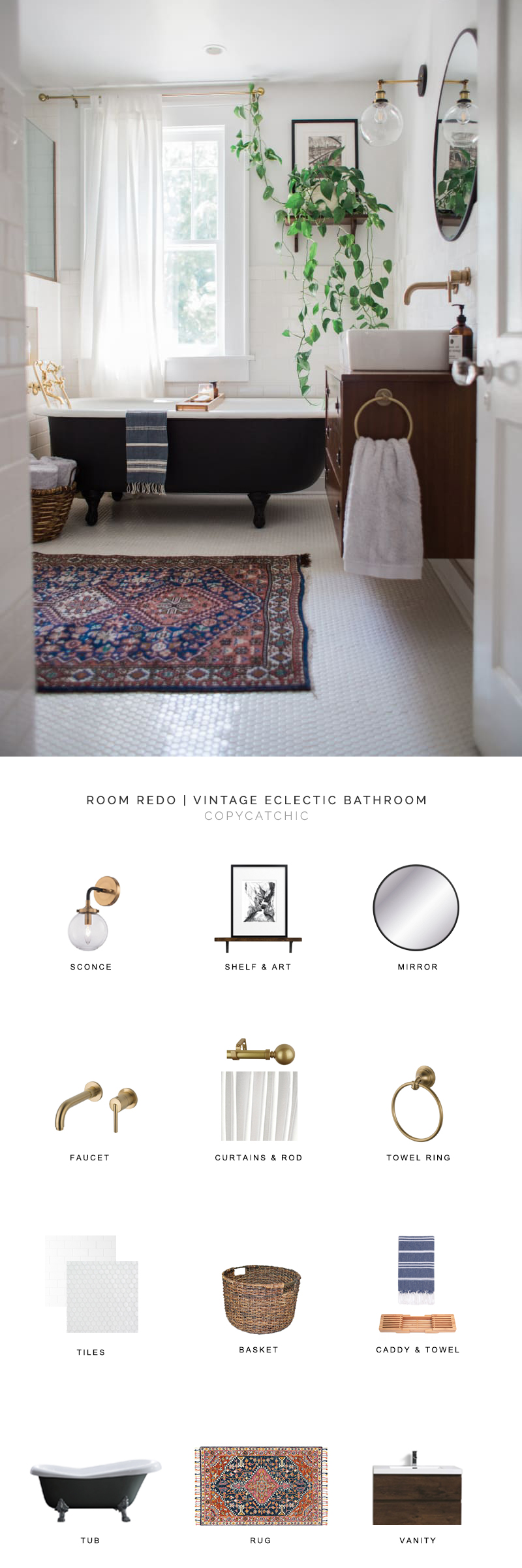 This vintage eclectic bathroom by Emily Netz gets recreated for less by copycatchic luxe living for less budget home decor and design daily finds, home trends, sales, budget travel and room redos