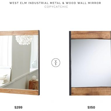 Daily Find | West Elm Industrial Metal and Wood Wall Mirror