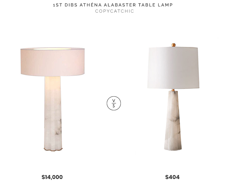Daily Find 1st Dibs Athena Alabaster Table Lamp