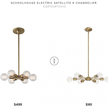 Daily Find | Schoolhouse Electric Satellite 6 Chandelier