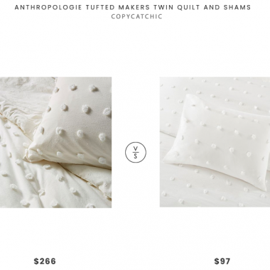 Anthropologie Tufted Makers Twin Quilt and Shams  $266 vs. Target Kay Duvet Cover Set  $97, pom pom duvet look for less, copycatchic luxe living for less, budget home decor and design, daily finds, home trends, sales, budget travel and room redos