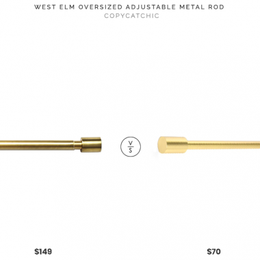 Daily Find | West Elm Oversized Adjustable Metal Rod