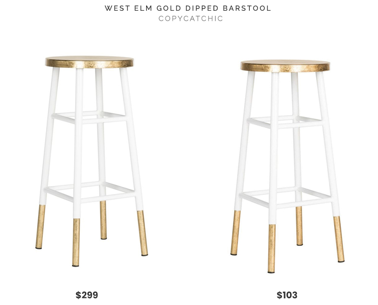Daily Find | West Elm Gold Dipped Bartstool