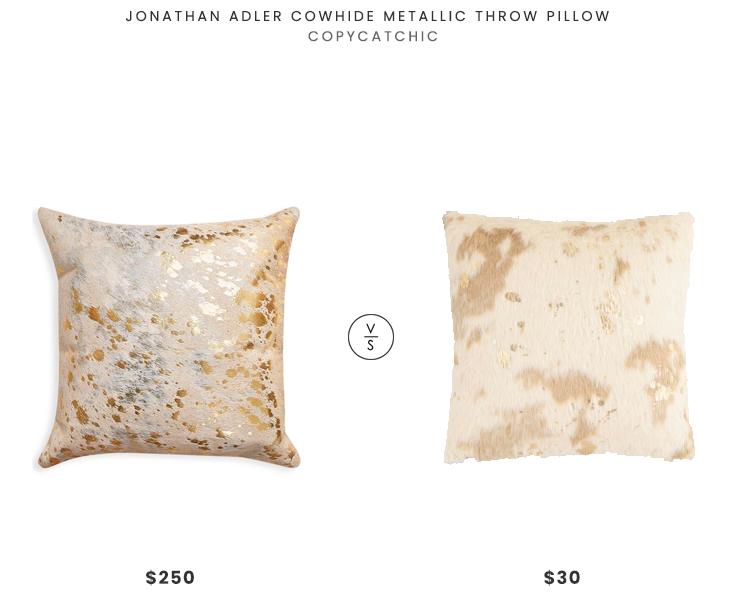 Daily Find Jonathan Adler Cowhide Metallic Throw Pillow