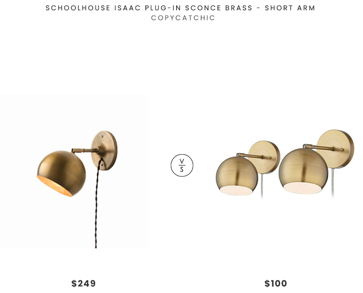 Schoolhouse Isaac Plug-In Sconce Braas - Short Arm $549 vs. Lamps Plus Selena Brass Sphere Shade Pin-Up LED Wall Lamps $100 for two, round brass sconce look for less, copycatchic luxe living for less, budget home decor and design, daily finds, home trends, sales, budget travel and room redos