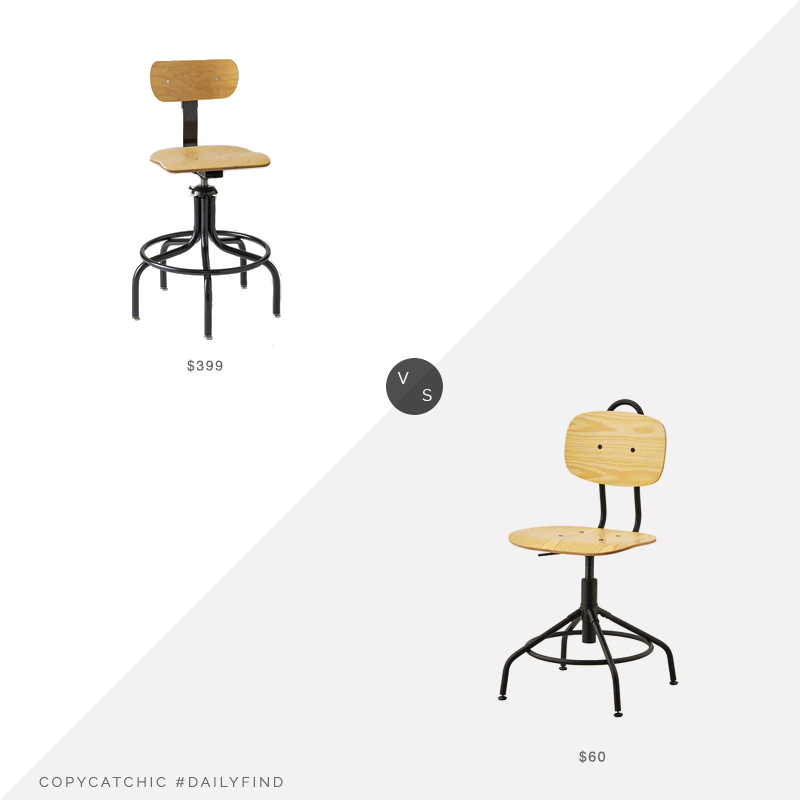 Daily Find: Schoolhouse Drafting Chair vs. Ikea Kullaberg Swivel Chair, wood swivel stool look for less, copycatchic luxe living for less, budget home decor and design, daily finds, home trends, sales, budget travel and room redos