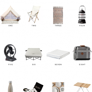 Home Trends | Glamping