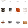 Home Trends | Amazon Fall Finds